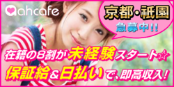 aah cafe (アーカフェ)