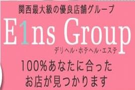 アインズグループ
